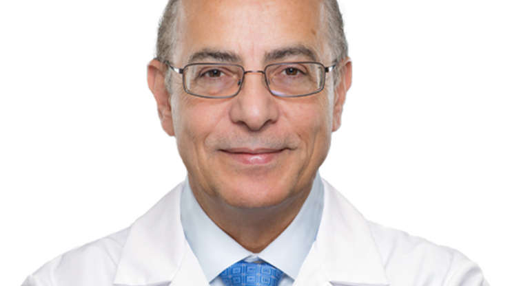 George Hariz, MD