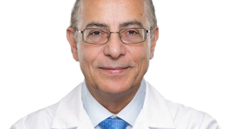 George Hariz, MD